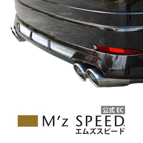 【限定セール!】 【エムズスピード M'z 2.5 SPEED】[ELGRAND]マフラー左右4本出し (MZ35) 3.5L (MZ35) 2.5 3.5L 2WD, FiELDLINE:46d8626a --- canoncity.azurewebsites.net