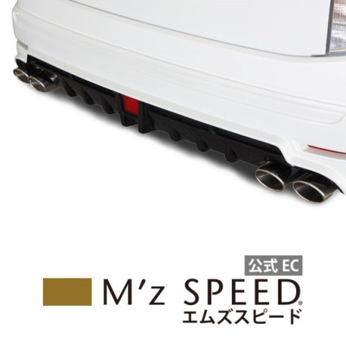 新発売の 【エムズスピード (MZ35-2) M'z SPEED】[ELGRAND]マフラー左右4本出し (MZ35-2) 2.5L【エムズスピード 2.5L 2WD/4WD, 呉市:96563088 --- canoncity.azurewebsites.net