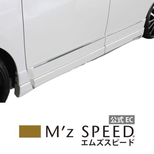 【エムズスピード M'z SPEED】[ELGRAND]グレースライン サイドステップ GAE塗装済み品