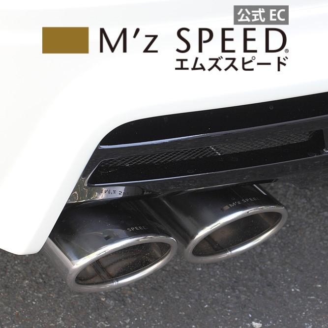 【エムズスピード M'z SPEED】[NISSAN JUKE]ラヴライン エキゾーストシステム左右4本出し(MZ43) 1.5L 2WD