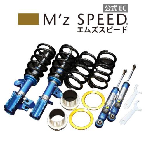 【エムズスピード M'z SPEED】[MARCH]スマートライン アジャスタブルサスペンション 2WD リア8段調整