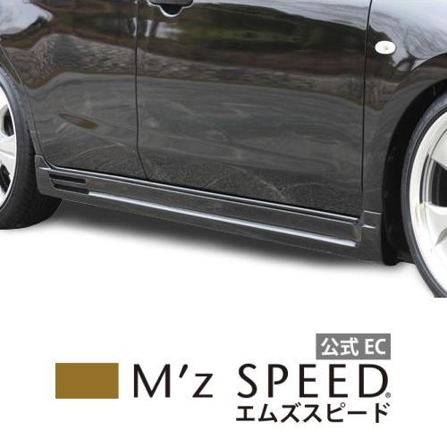 【エムズスピード M'z SPEED】[MARCH]スマートライン サイドステップ 未塗装品