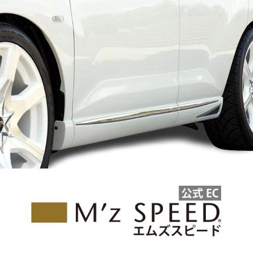 【エムズスピード M'z SPEED】[MURANO]ラヴライン サイドステップ 2色塗り分け塗装済み品