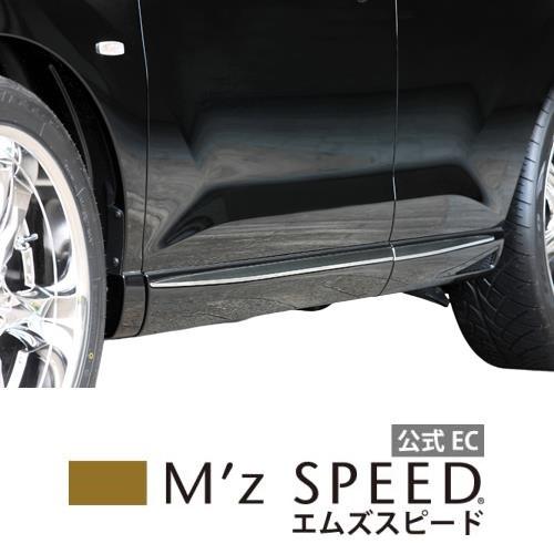 mzspeed ムラーノ いつでも送料無料 Z51 超特価SALE開催 後期 MC後 日産 NISSAN ニッサン 外装パーツ カスタム カーパーツ 車用品 SPEED エアロパーツ aeroparts MURANO QAB塗装済み品 ドレスアップ ラヴライン サイドステップ bodykit M'z エムズスピード