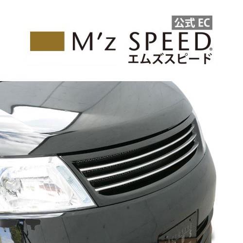 【エムズスピード M'z SPEED】[SERENA]グレースライン フロントグリル KH3塗装済み品