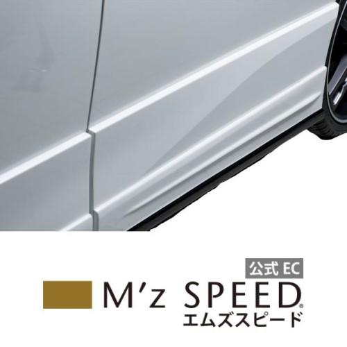 【エムズスピード M'z SPEED】[SERENA]サイドステップ QAB塗装済品