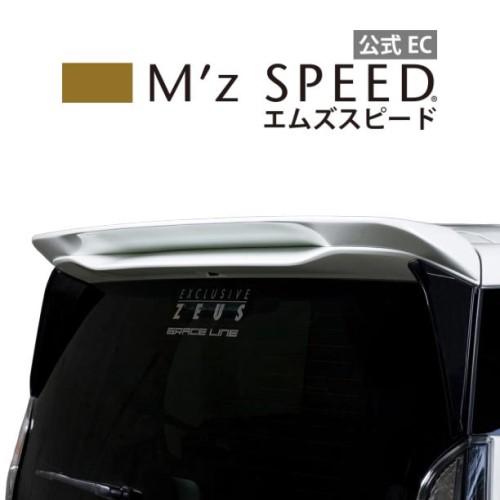 【エムズスピード M'z SPEED】[SERENA]リアウイング G41塗装済品