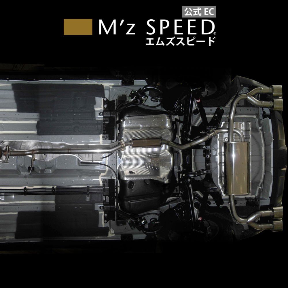 【エムズスピード M'z SPEED】[X-TRAIL]ラヴライン エキゾーストシステム左右4本出し (MZ55)  2WD/4WD