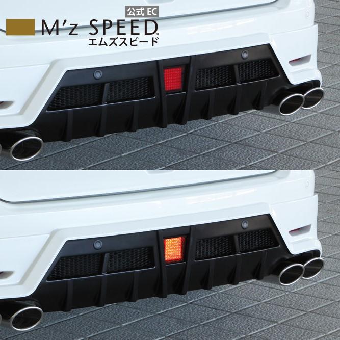 【エムズスピード M'z SPEED】[X-TRAIL]ラヴライン LEDバックフォグランプ(B) KIT リレーハーネス付属