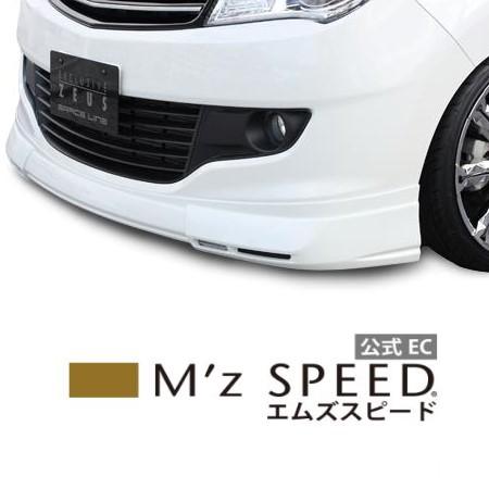 【エムズスピード M'z SPEED】[SOLIO]グレースライン フロントハーフスポイラー(LED付属) 未塗装品