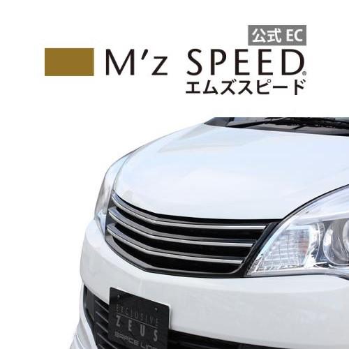 【エムズスピード M'z SPEED】[SOLIO]グレースライン フロントグリル ZJ3塗装済み品