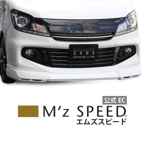 【エムズスピード M'z SPEED】[SOLIO]グレースライン フロントハーフスポイラー(LED付属) ZJ3塗装済品