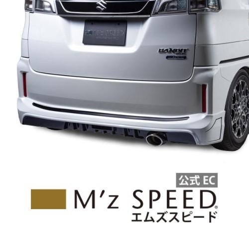 【エムズスピード M'z SPEED】[SOLIO]グレースライン リアアンダースポイラー 未塗装品