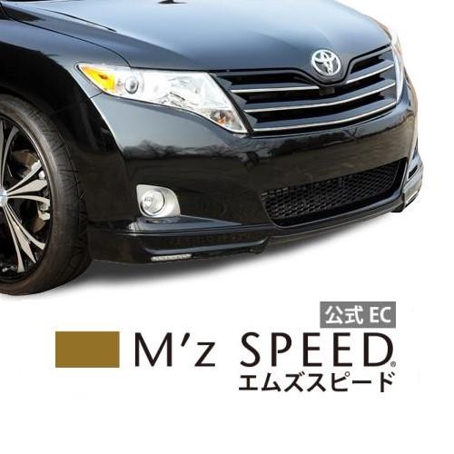 【エムズスピード M'z SPEED】[U.S TOYOTA]ラヴライン フロントスポイラー(LED付属) 未塗装品