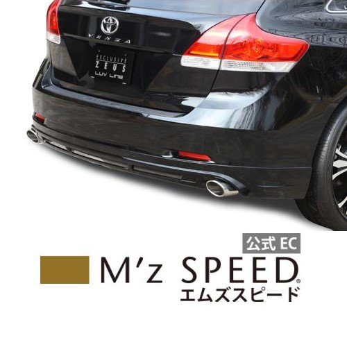 【エムズスピード M'z SPEED】[U.S TOYOTA]ラヴライン リアアンダースポイラー 未塗装品