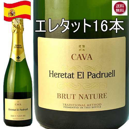エレタット・エル・パドルエル ブリュットナチューレ 16本 スパークリングワイン 750ml 辛口