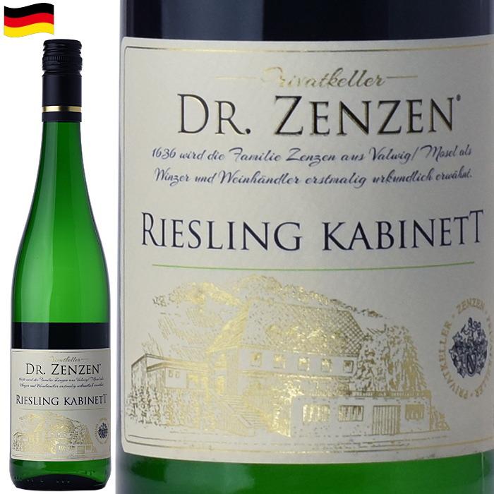 販売期間 限定のお得なタイムセール 冷やして美味しい ドクターツェンツェン プライヴェートケラー ドイツワイン リースリング カビネット 750ml 限定モデル 白 中辛口 ドイツ ワイン