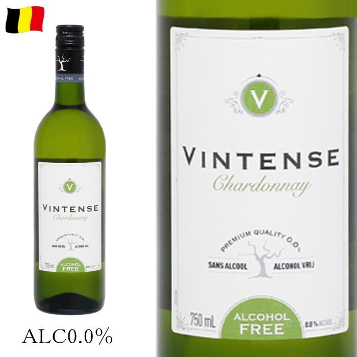 ベルギー スタッセン ノンアルコールワイン ヴィンテンス シャルドネ 新ラベル ノンアルコール白ワイン お金を節約 c 公式サイト 750ml