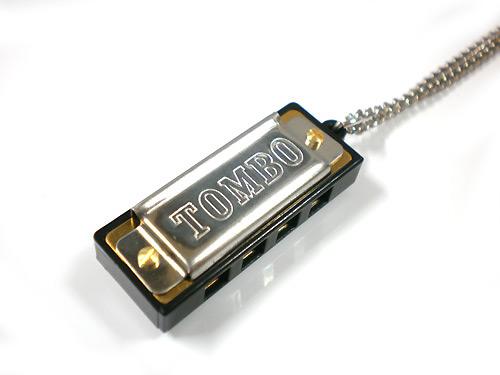 大決算セール プレゼントにも最適 TOMBO トンボ NO.1204N シルバー ペンダント P2 優先配送 ハーモニカ型ネックレス