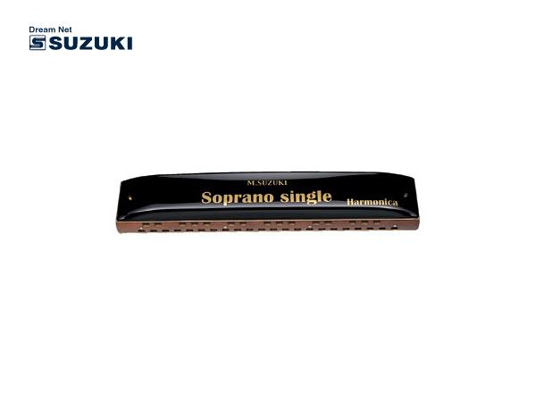 【あす楽対応】SUZUKI/スズキ SS-37 ソプラノシングルハーモニカ アンサンブル【楽ギフ_包装選択】【P2】