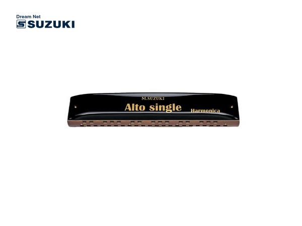 格安販売の 【as】SUZUKI/スズキ AS-37 アルトシングルハーモニカ アンサンブル【楽ギフ_包装選択】【P2】, MOTOBLUEZ(モトブルーズ) 94009700