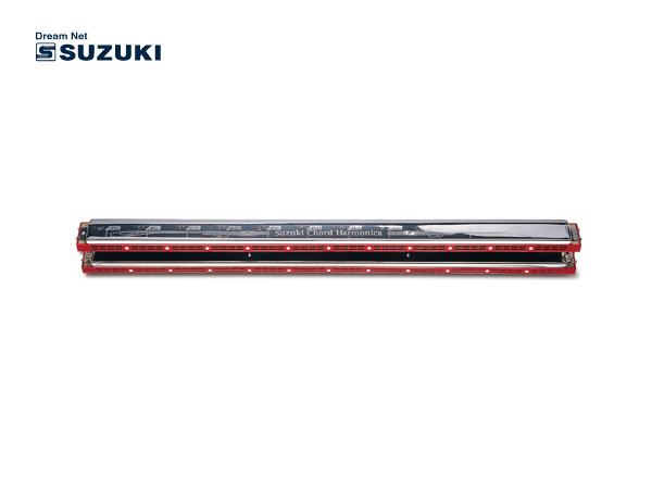 【as】SUZUKI/スズキ SCH-48 コードハーモニカ 和音専用ハーモニカ【楽ギフ_包装選択】【P2】