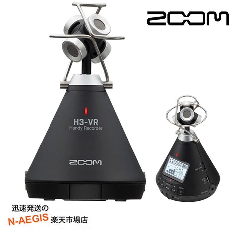 ZOOM ハンディオーディオレコーダー H3-VR