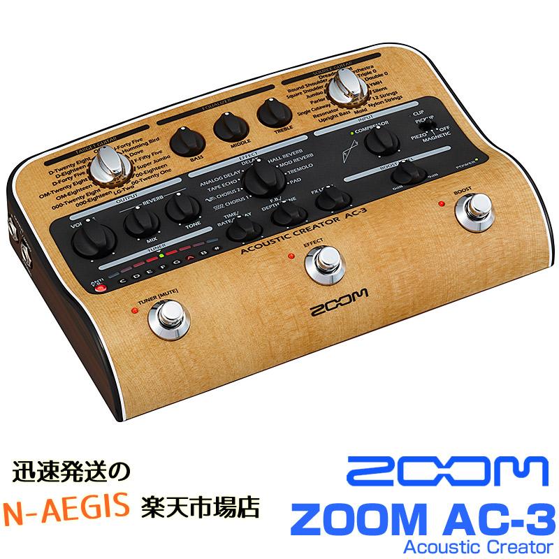 いいね!(オマケ付)ZOOM アコギ用プリアンプ&マルチエフェクター AC-3 フェンダーピック プレゼント♪【zoomfend】