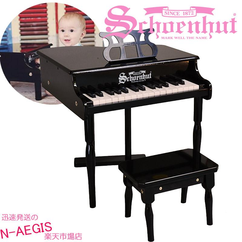 シェーンハット 30鍵盤 ミニグランドピアノ(椅子付) ブラック 30-Key Black Classic Baby Grand Piano and Bench 309B Schoenhutトイピアノ クリスマスプレゼント、お誕生日プレゼントに♪男の子向け 女の子向け おもちゃ