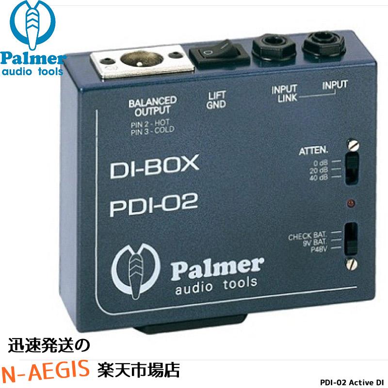 PALMER PDI-02 Active DI ダイレクトボックス【P5】