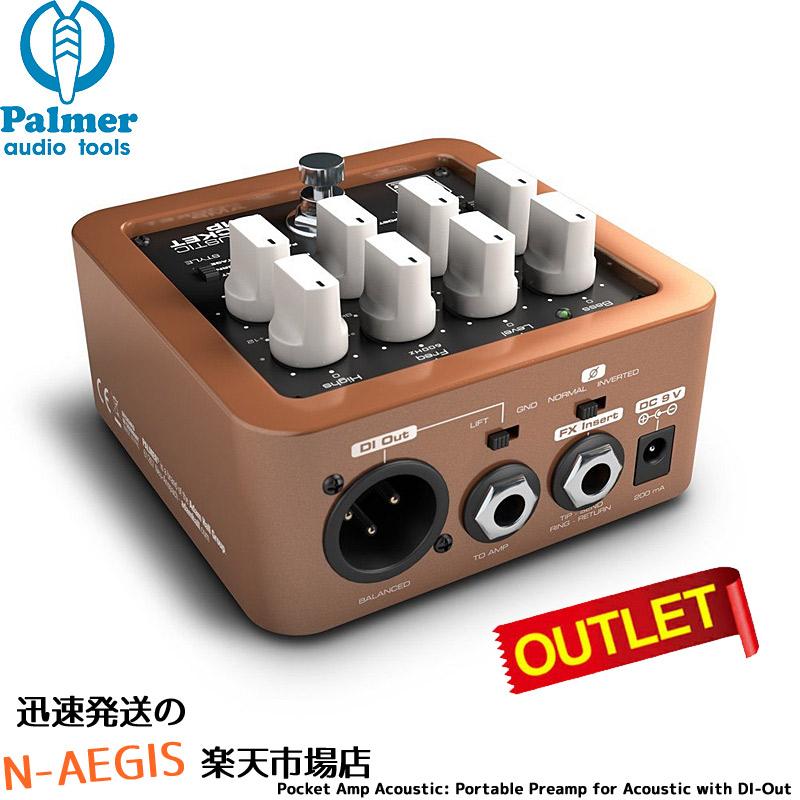 【OUTLET】PALMER Acoustic Pocket Amp アコースティックギター ポケットプリアンプ【P2】