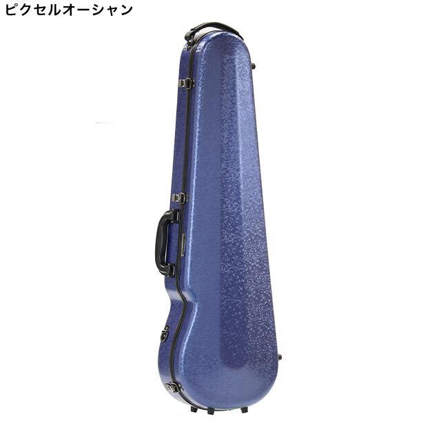 ランキング総合1位 カラフルなバイオリンハードケース イーストマン バイオリンケース スタンダード ピクセルオーシャン Eastman CAVL-16 ネイビー P2 スーパーセール ヴァイオリンケース グラスファイバー PixOCN 紺色系 ブルー