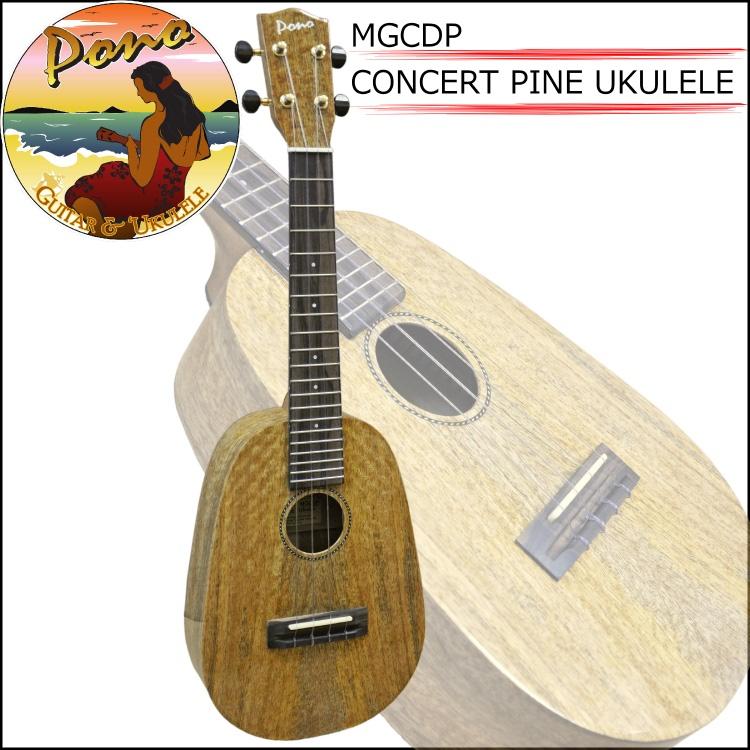 結婚祝い PONO(ポノ) MGCDP PONO(ポノ) CONCERT UKULELE PINEAPPLE Mango Deluxe Deluxe Series/コンサート PINEAPPLE ウクレレ パイナップル マンゴー デラックス シリーズ, 柴又亀家本舗:e9ae8d29 --- canoncity.azurewebsites.net
