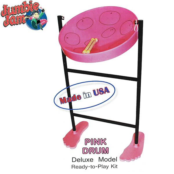 【as】PANYARD Jumbie Jam D1067PINK ピンク スティールパン 立奏用スタンド付デラックスキット ジャンビージャム パンヤード【送料込】【smtb-KD】【P2】