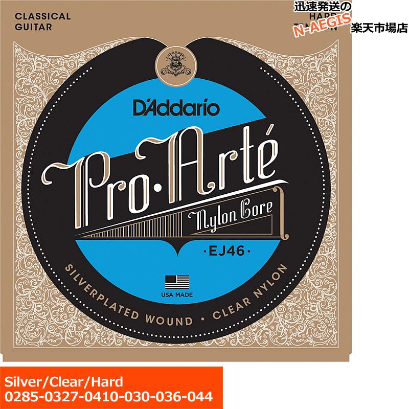 <title>定番のクラシック弦 至高 ダダリオ クラシックギター弦 EJ46 ハード 0285-044 プロアルテ ナイロン弦シリーズ D'Addario P2</title>