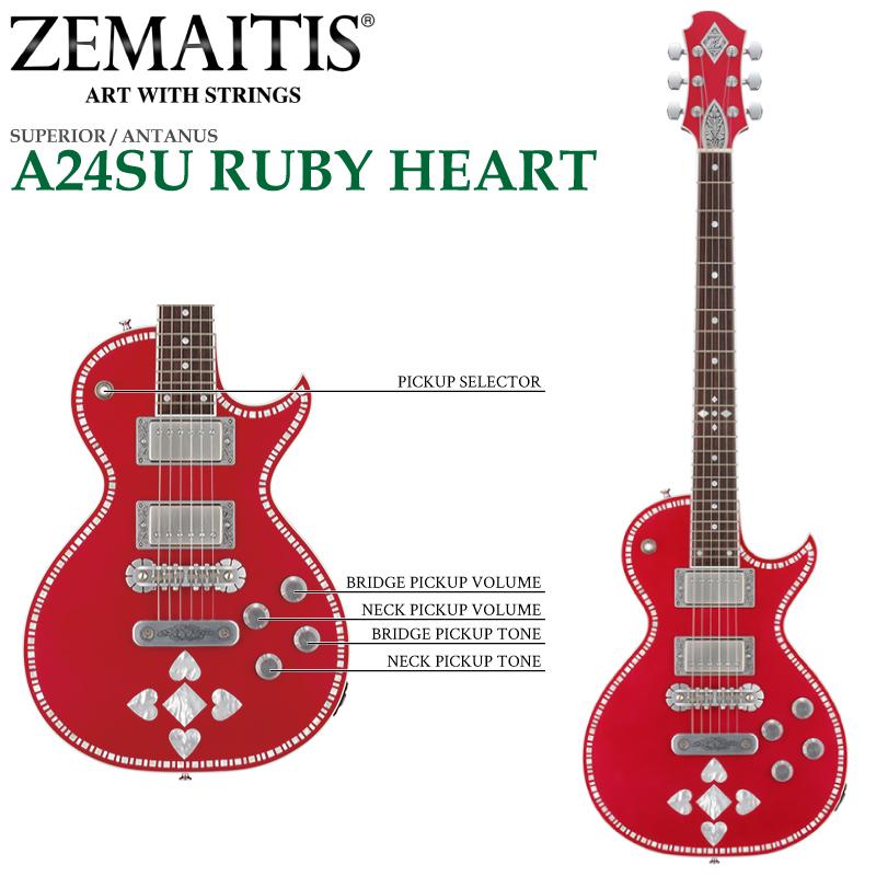 ZEMAITIS(ゼマイティス) A24SU RUBY HEART/SUPERIOR / ANTANUS / スペリア/エレキギター