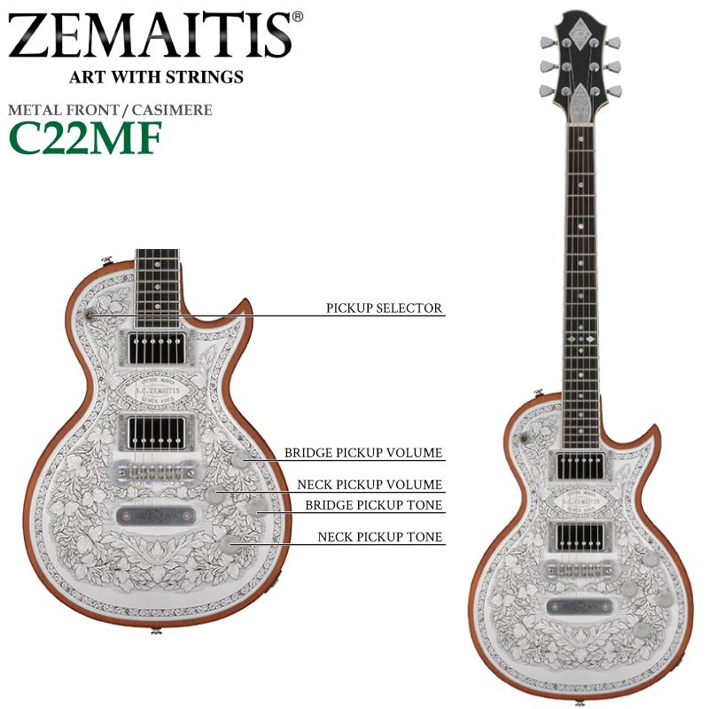 ZEMAITIS(ゼマイティス) C22MF Natural(ナチュラル)/METAL FRONT / CASIMERE / メタルフロント/エレキギター
