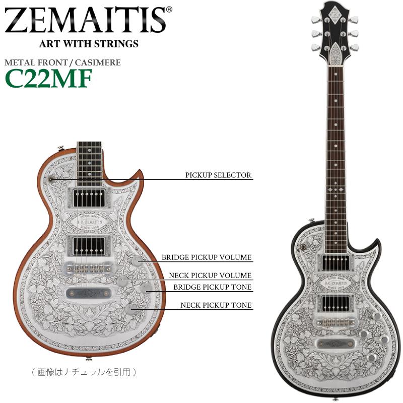 ZEMAITIS(ゼマイティス) C22MF Black(ブラック)/METAL FRONT / CASIMERE / メタルフロント/エレキギター