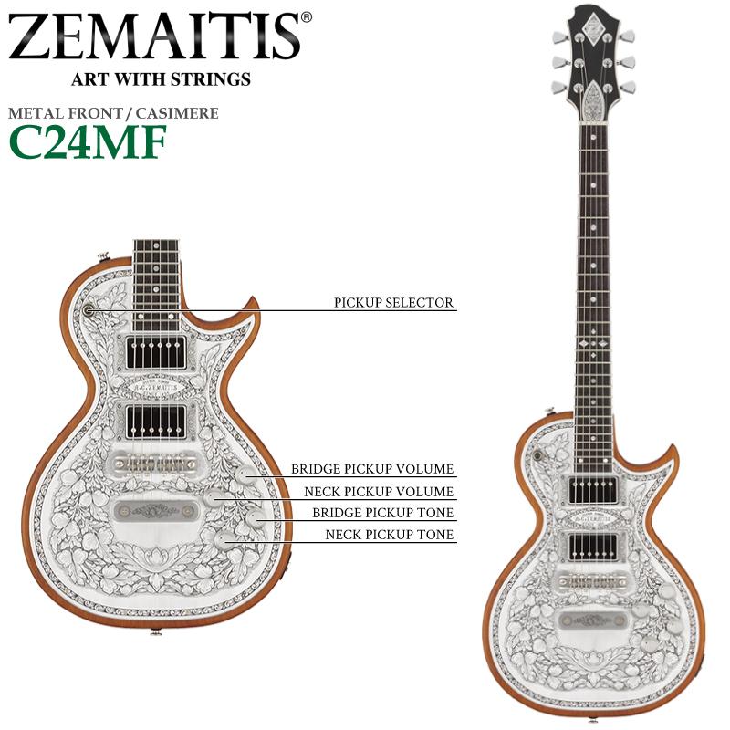 ZEMAITIS(ゼマイティス) C24MF Natural(ナチュラル)/METAL FRONT / CASIMERE / メタルフロント/エレキギター
