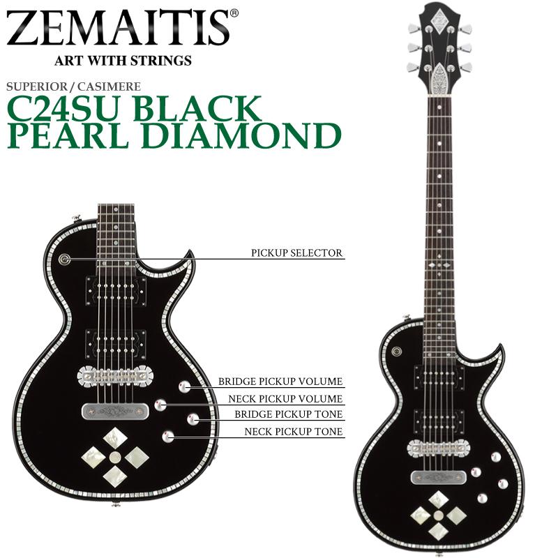 ZEMAITIS(ゼマイティス) C24SU BLACK PEARL DIAMOND/SUPERIOR / CASIMERE / スペリア/エレキギター