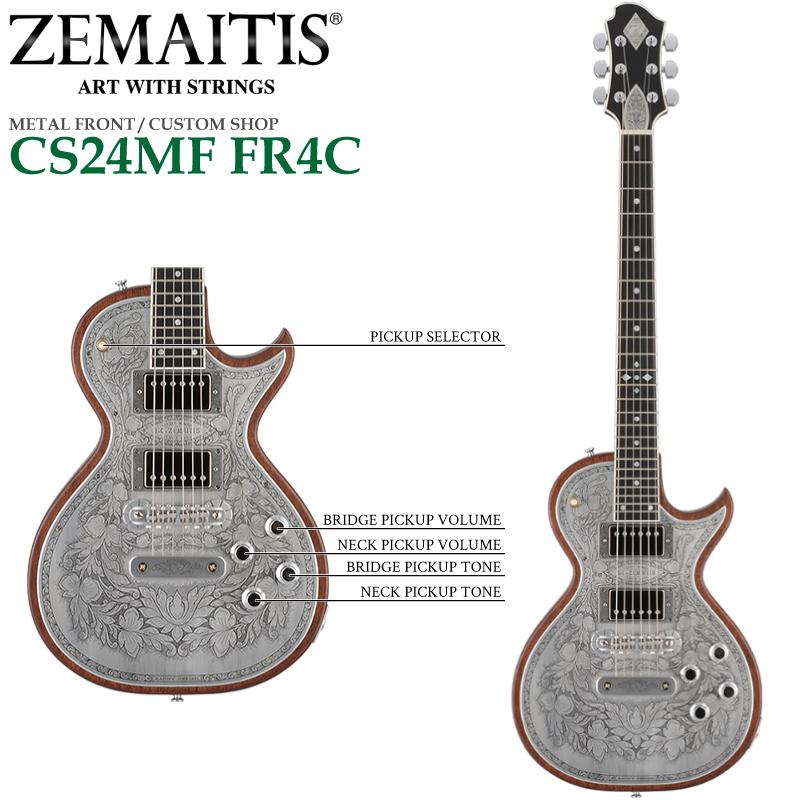 ZEMAITIS(ゼマイティス) CS24MF FR4C Natural(ナチュラル) / METAL FRONT / CUSTOM SHOP メタルフロント・カスタムショップ/エレキギター