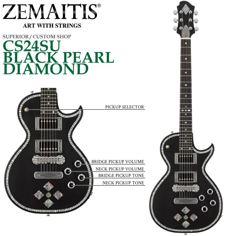 ZEMAITIS(ゼマイティス) CS24SU BLACK PEARL DIAMOND / SUPERIOR / CUSTOM SHOP スペリア・カスタムショップ/エレキギター