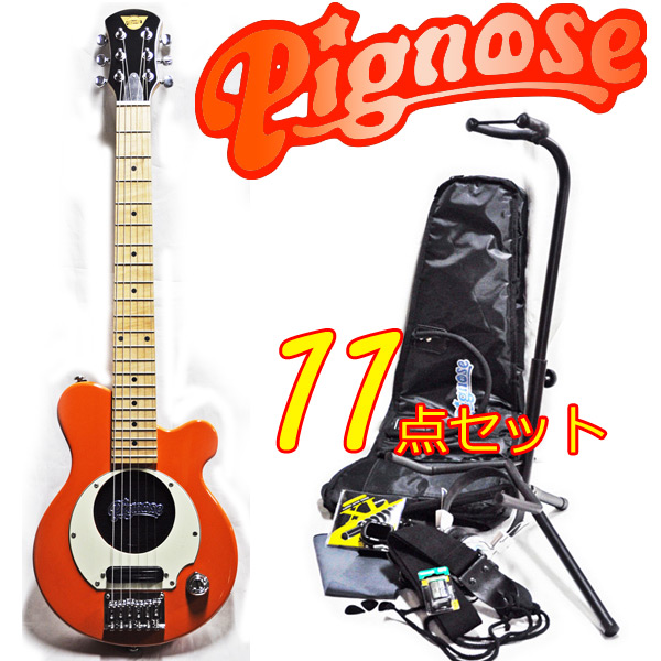 【as】ガッツリ11点セット!Pignose PGG-200/OR/ピグノーズ オレンジ PGG-200/OR オレンジ アンプ内蔵ミニエレキギター【送料込】【P2】, MUSIC SHOP POO:5688994d --- reisotel.com