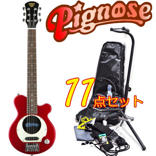 ガッツリ11点セット!Pignose/ピグノーズ PGG-200/CA キャンディーアップルレッド アンプ内蔵ミニエレキギター【送料込】【P5】