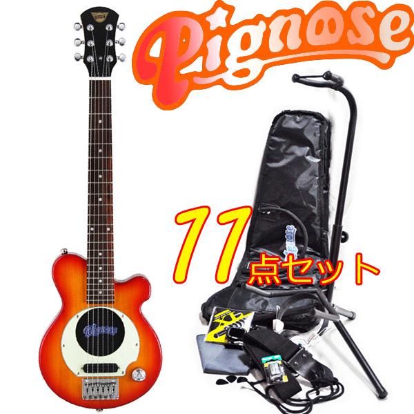 ガッツリ11点セット!Pignose/ピグノーズ PGG-200/CS チェリーサンバースト アンプ内蔵ミニエレキギター【送料込】【P5】