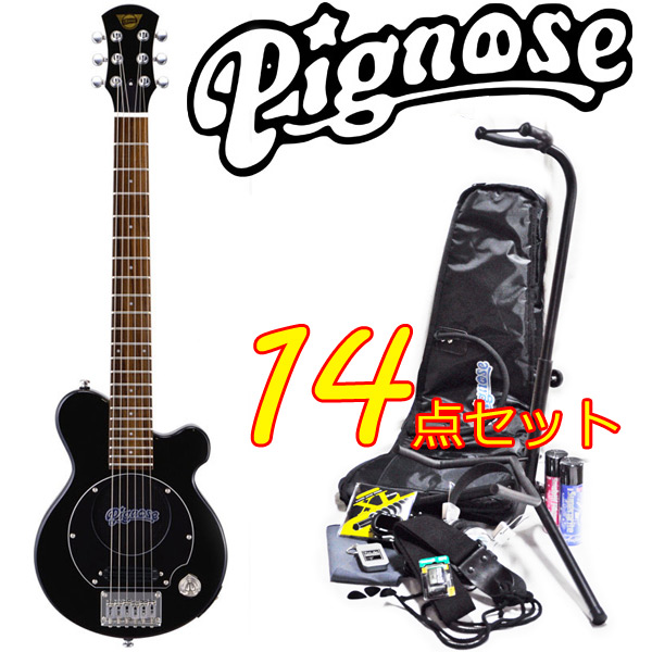 完璧14点セット!Pignose/ピグノーズ PGG-200/BK ブラック アンプ内蔵ミニエレキギター【送料無料】【P2】