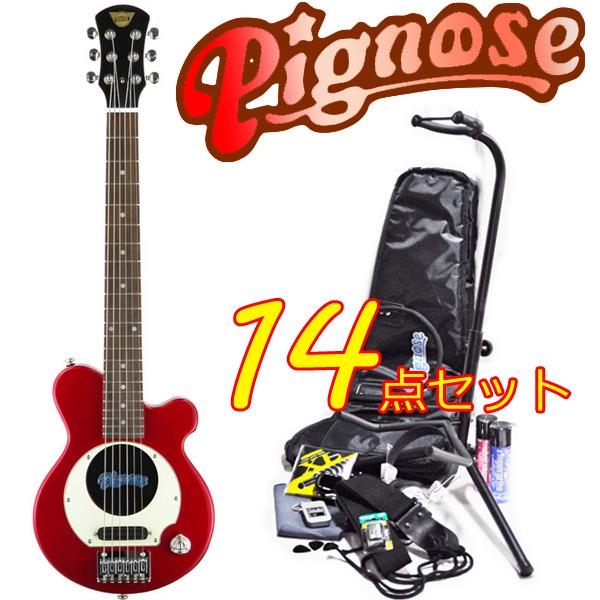 完璧14点セット!Pignose/ピグノーズ PGG-200/CA PGG-200/CA キャンディーアップルレッド アンプ内蔵ミニエレキギター【送料無料】【P2】, 肉のいとう:fe329fc2 --- officewill.xsrv.jp