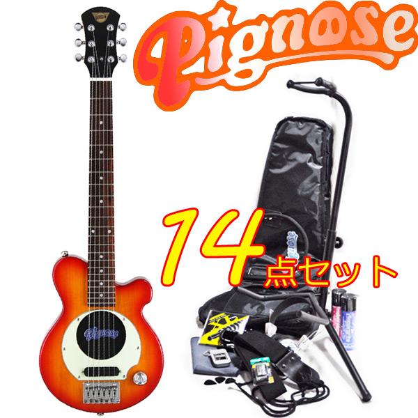【あす楽対応】完璧14点セット!Pignose/ピグノーズ PGG-200/CS チェリーサンバースト アンプ内蔵ミニエレキギター【送料無料】【P2】
