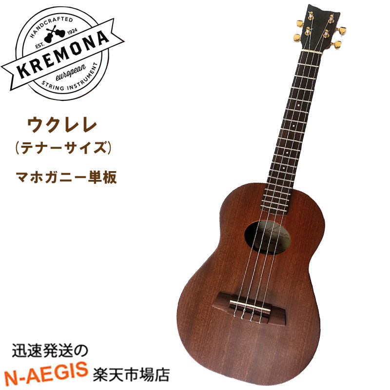 Kremona Guitars テナーウクレレ UKULELE MARI TENOR テナーサイズ【smtb-kd】
