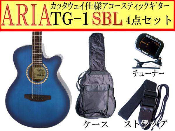 【定番4点セット】ARIA/アリア TG-1/TG1 SBL/シースルーブルー 小ぶりなアコースティックギター【P2】
